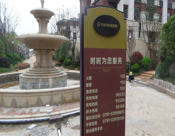 南昌万达文化旅游城景观绿化待验收